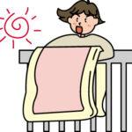 ダニは布団乾燥機に何分回せば死滅してくれる?